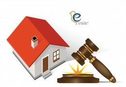 قوانین حقوقی معاملات املاک تجاری