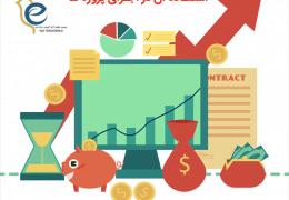 قرارداد فاینانس یا تامین مالی و استفاده آن در اجرای پروژه ها