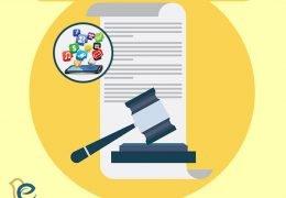 اسناد مهم حقوقی که برای ساخت یک برنامه موبایل مهم و ضروریست