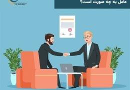 نکات حقوقی قرارداد خدمت مدیر عامل به چه صورت است؟