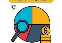 عوامل اصلی و مهم در تقسیم سهام در استارتاپ های مختلف چه می باشد