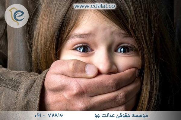 مجازات آدم ربایی در قانون ایران