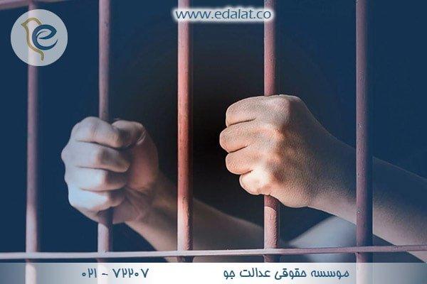 در چه صورتی زن اجازه دارد برای مهریه شوهر خود را به زندان بیاندازد؟