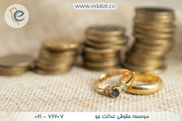 تاثیر طلاق در مهریه