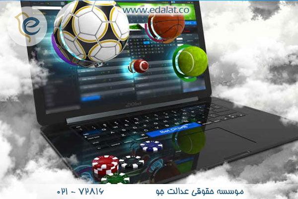 کلاهبرداری اینترنتی در پوشش سایتهای قمار و شرطبندی