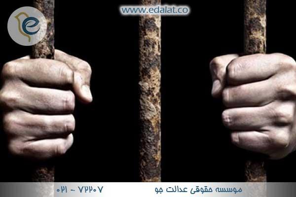 حقوق کیفری   جرم شناسی