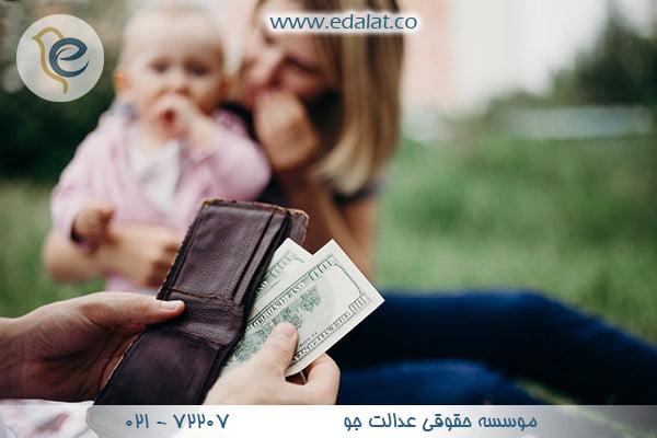 تفاوت های نفقه زوجه و نفقه فرزند چیست؟