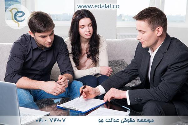 قانون فعلی طلاق توافقی در کل کشور چیست؟