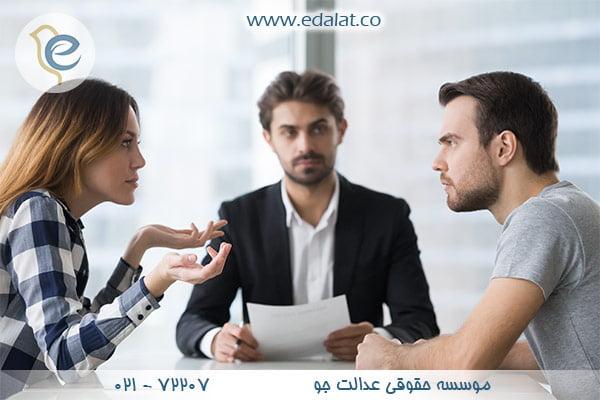 مراحل و پروسه طلاق توافقی چگونه است؟