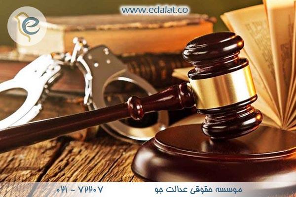 در چه جرائمی حضور وکیل الزامی ست؟