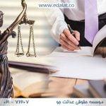 وکیل کیست؟ چه وظایف و تعهداتی دارد؟