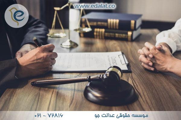 وکیل اتفاقی کیست؟