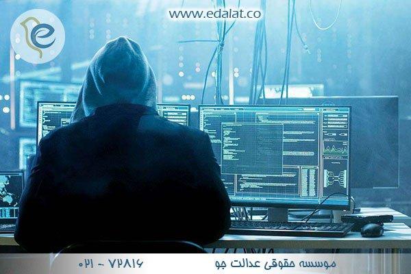 جرایم سایبری و رایانه ای