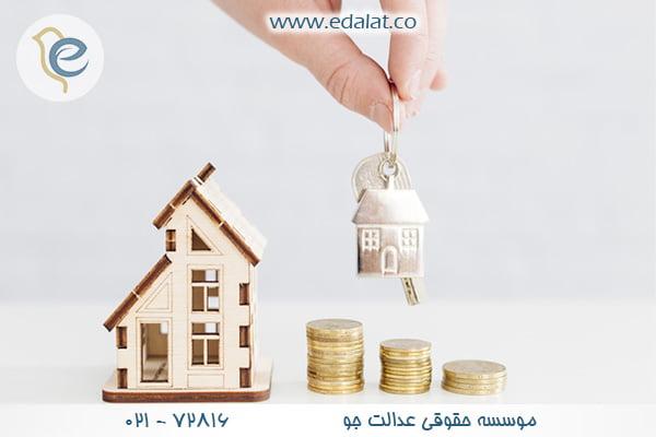 مالیات بر املاک و مستغلات | مالیات بر نقل و انتقال املاک و مستغلات