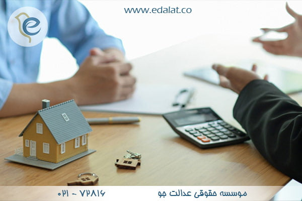 مالیات بر املاک و مستغلات | مالیات بر انتقال حق واگذاری املاک