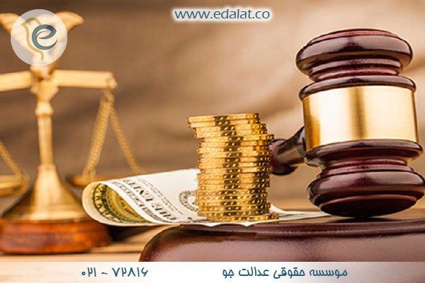 قوانین نفقه و موارد مهم مربوط به آن
