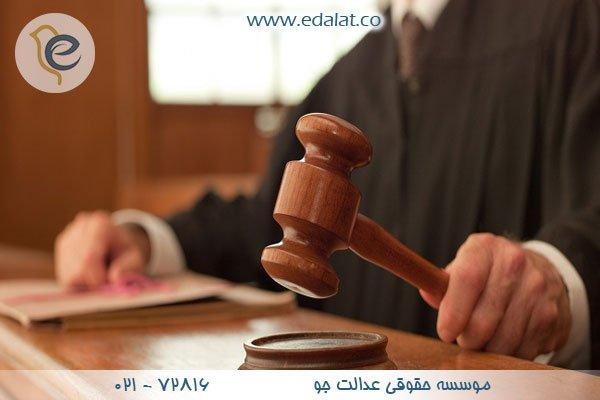 شکایت در دادرسی فوری