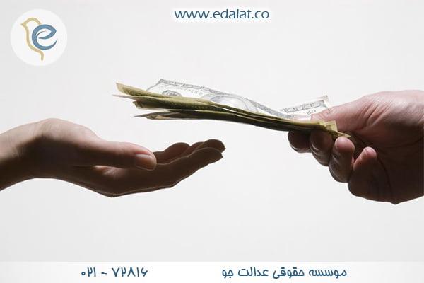 نفقه زن بعد از فوت شوهر | نفقه چیست و نحوه پرداخت نفقه به زن چگونه است؟