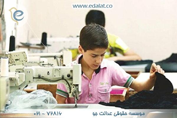قانون کار به زبان ساده | حقوق ویژهٔ کارگران نوجوان و کم سن و سال