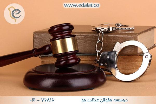 مجازات جرم کلاهبرداری چیست؟