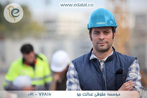 قانون کار به زبان ساده | روز جهانی کارگر