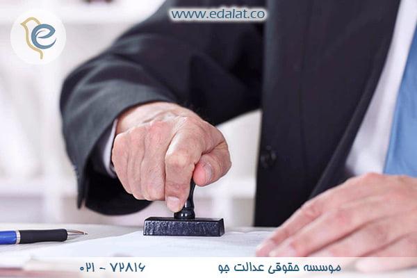 قانون کار را به زبان ساده | شرایط اتمام قرارداد کار