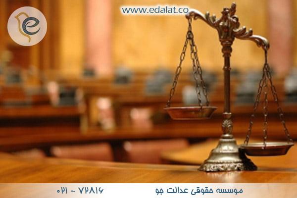 وجود قانون آیین دادرسی کیفری چه مزیتی دارد؟