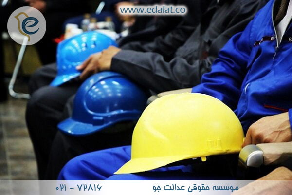 قانون کار را به زبان ساده | حق السعی کارگر