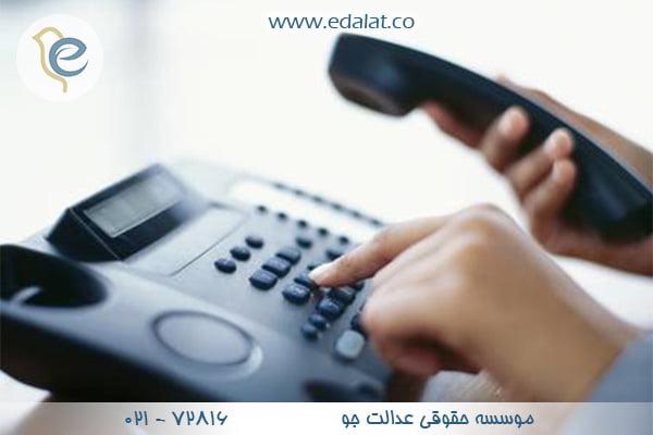کلاهبرداری چیست؟ | کلاهبرداری تلفنی چگونه است؟