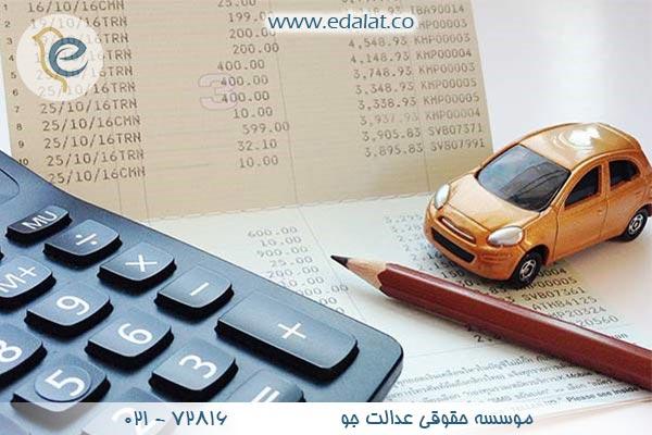 محاسبه مالیات بر خودرو چگونه است؟