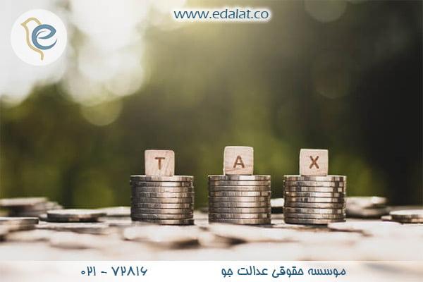 اگر مالیات بر شرکت را پرداخت نکنیم چه میشود؟
