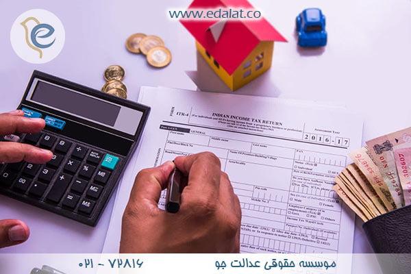 میزان مالیات بر ارث چقدر است؟