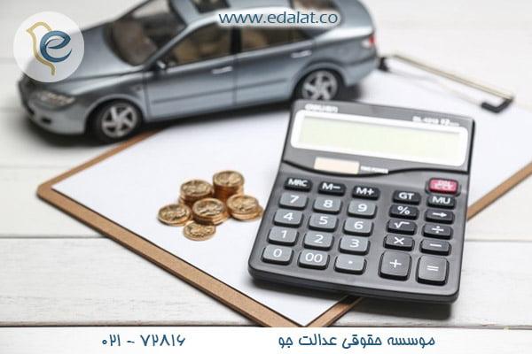 چه خودروهایی شامل مالیات بر خودرو میشوند؟