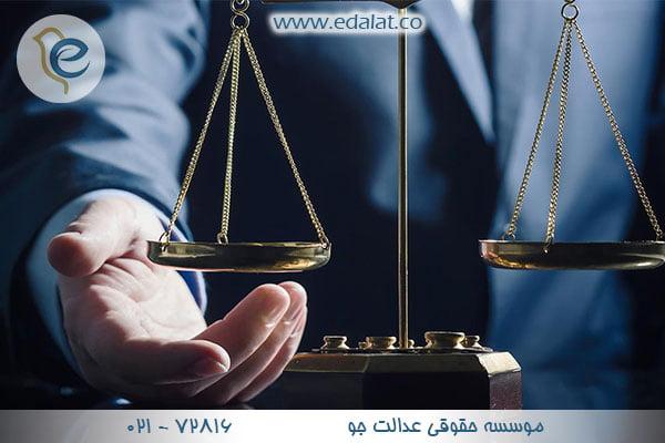 حقوق جزای بین الملل چیست؟