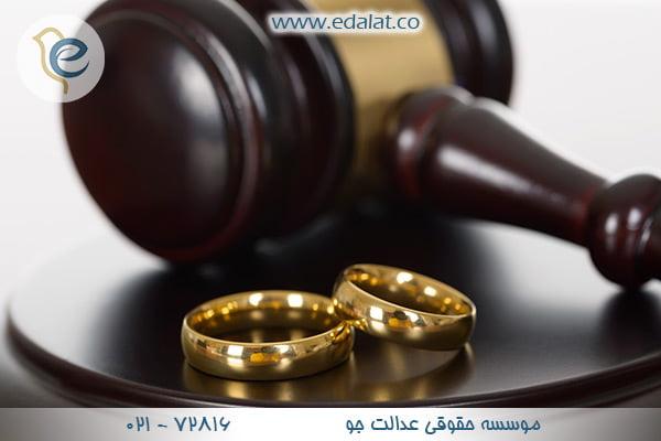 طلاق چه قوانینی دارد و شرایط صحت آن چیست؟