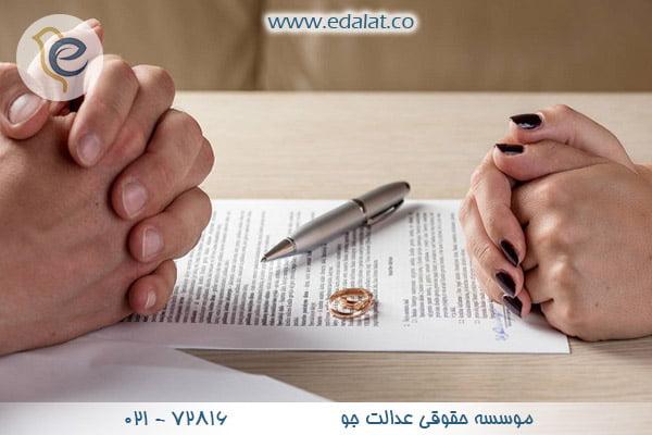 درخواست طلاق از طرف زن و شرایط عدم تعلق مهریه به او