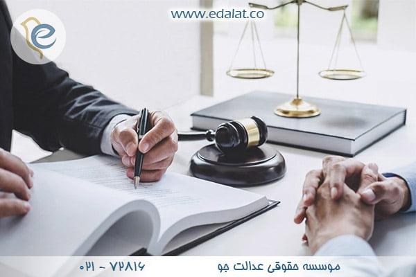 حقوق جزا چیست و شاخههای آن چه مواردی هستند؟