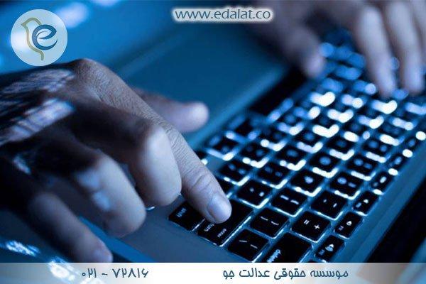 کلاهبرداری چیست؟ | انواع کلاهبرداری اینترنتی را بشناسید