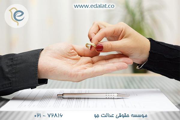 با انواع طلاق آشنا شوید