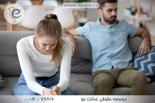 انواع طلاق عاطفی