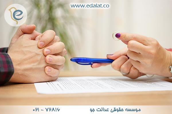 مراحل قانونی طلاق   روشهای مختلف درخواست طلاق