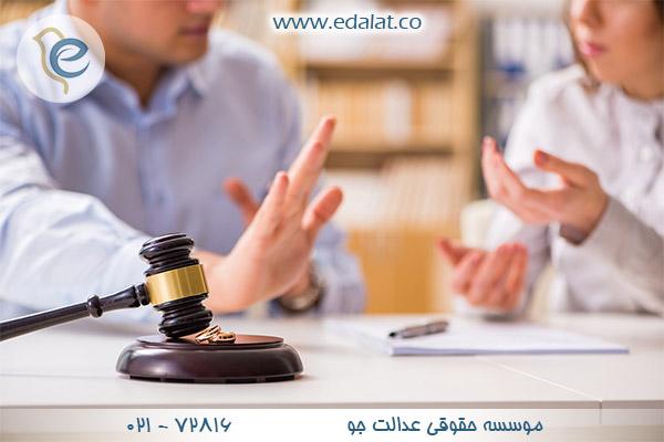 مراحل قانونی طلاق به چه صورت است؟