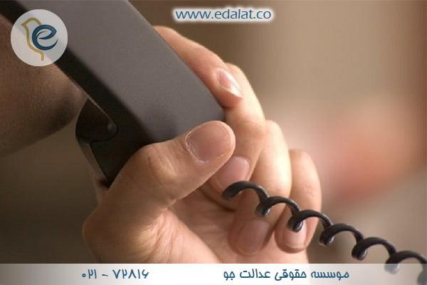 کلاهبرداری تلفنی چگونه است و چه عواقبی دارد؟